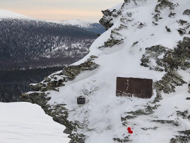 Обелиск на перевале Дятлова